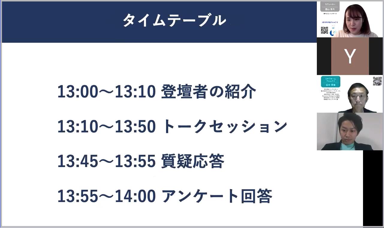 スクリーンショット 2020-05-29 9.23.53-2